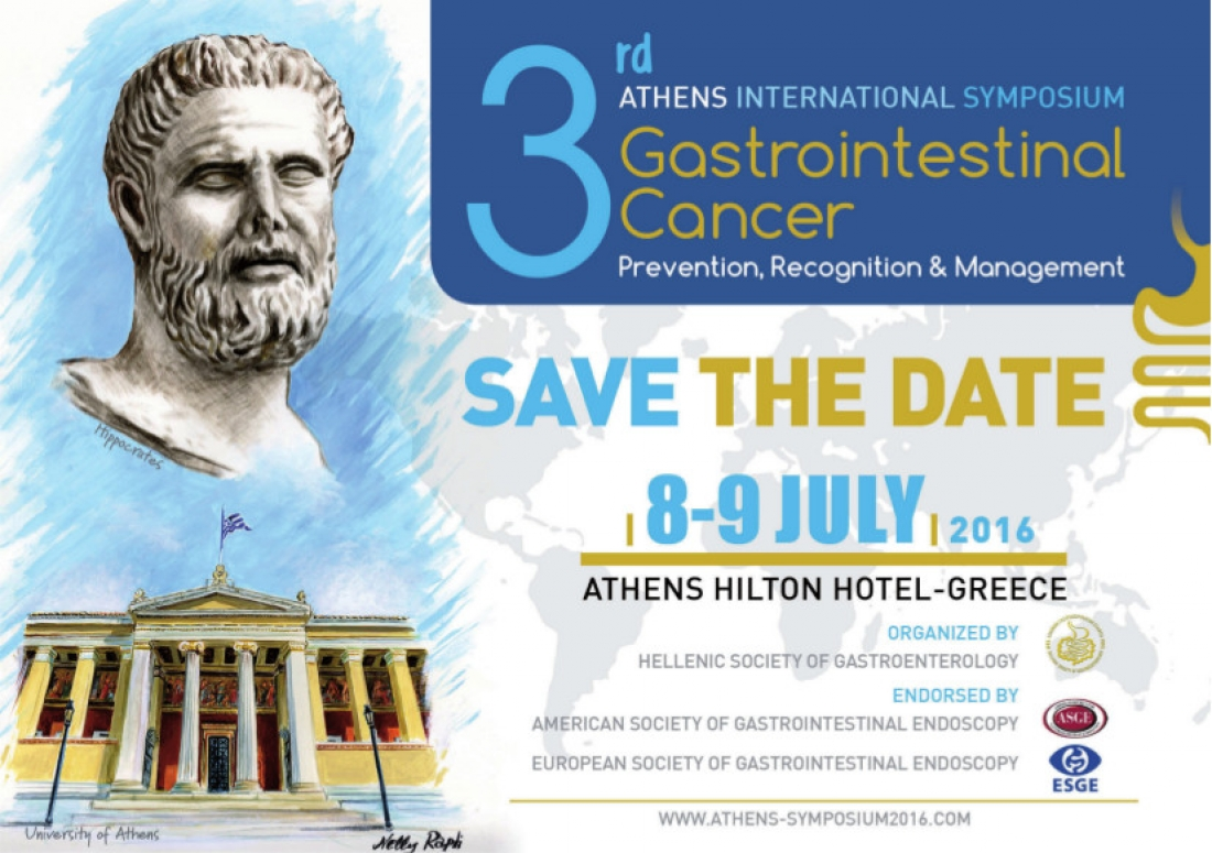 3rd Athens International Symposium 2016